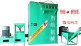 2017新款环保磨粉机PVC塑料专用磨粉机