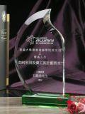 宣传教育活动水晶奖牌 公益活动荣誉奖牌 区域法制宣办奖牌