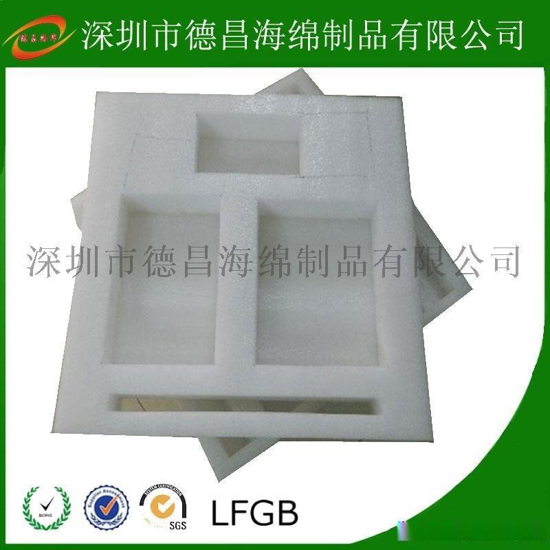 珍珠棉异型材 珍珠棉加工 防静电珍珠棉 EPE异型材生产