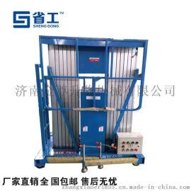液压升降台,铝合金升降机平台,移动式液压升降台