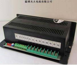 SK-800AH直流调速器