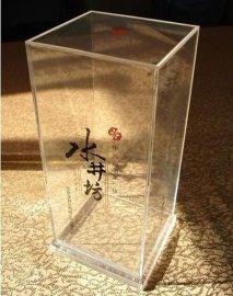 亚克力盒子 透明酒盒 七彩云展示饰品盒 有机玻璃盒子