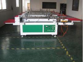 三合一PVC半自动胶盒机 (HJ-480N)