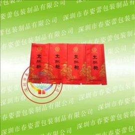 大红袍茶叶包装袋,水仙茶包装袋,茶叶包装袋印刷厂家