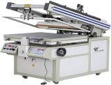 絲網印刷機(FB-60120A1)