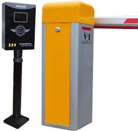停车场管理系统设备 小区道闸系统 门禁智能道闸