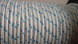優質superope雙層多股編織繩