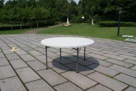 HDPE塑料折叠桌