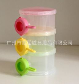 OEM代工**側開三層奶粉格 彩色奶粉盒 輔食盒