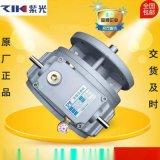 铸铁UDT030无极变速机紫光ZIK调速器