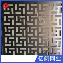 供应不锈钢圆孔菱形镀锌冲孔板 批发建筑防护装饰喷塑镀锌冲孔网