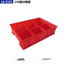 塑料分8642格五金工具箱零件盒长方形螺丝周转箱配件物料元件盒子