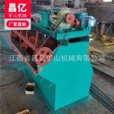 石城礦用SF/XJK浮洗機SF-1.2多槽金礦大型工廠長期供應