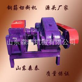 废钢福利废旧钢筋切断机 500型钢筋切断机厂家 钢筋切粒机效率高