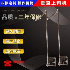 垂直上料机 弹簧上料机经济型垂直上料机