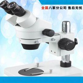 厂价直销 可连接电脑体视显微镜