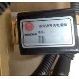 一汽解放配件 解放天威 濰柴加熱電磁閥 SCR 圖片 價格 廠家