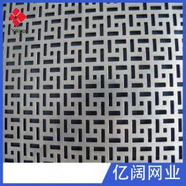 厂家加工定做幕墙铝板冲孔网方形冲孔板菱形冲孔板外墙装饰洞洞板