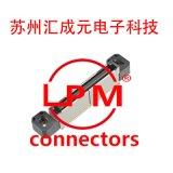 苏州汇成元供I-PEX20505-044E-01GF正品连接器
