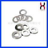 供應釹鐵硼強磁鐵圓環 圓環磁鐵
