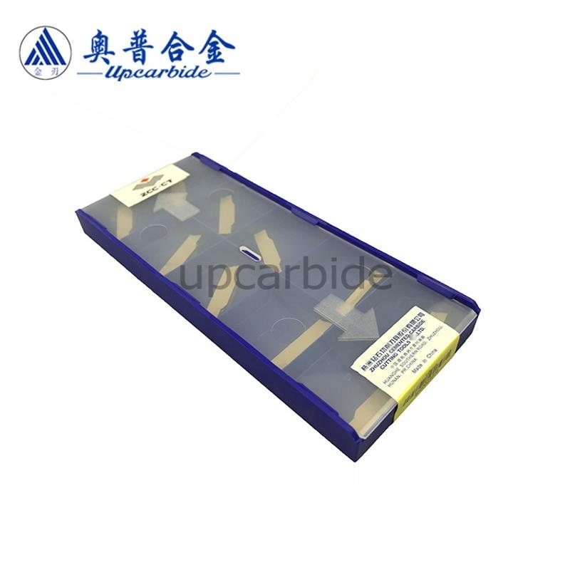 YBC251 ZTGD0404-MG 切槽刀片