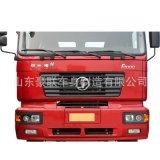 陕汽系列驾驶室 F2000驾驶室 驾驶室总成 图片 价格 厂家
