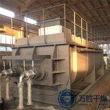 厂家热销氟化钙污泥干燥机空心桨叶干燥机 颜料污泥烘干机