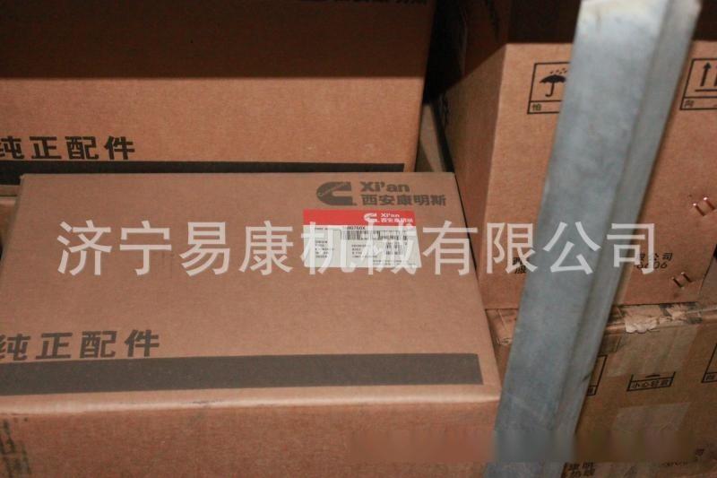 3046204发电机皮带轮|康明斯ISM/QSM发动机发电机皮带轮|3046204X