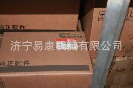 康明斯ISM/QSM发电机皮带轮 3046204