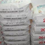 醋酸丁酸纤维素CAB 381-0.1 美国伊斯曼/涂料助剂