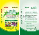 北京生物有機肥價格, 金沃地肥業集團十二年好肥料, 品質見證.