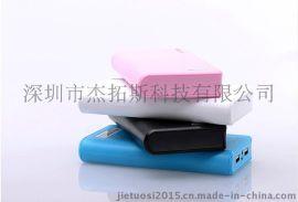 工厂直销钱包式移动充电宝20000 随身充电外接电池 通用手机数码