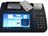 小型云智能访客管理设备EFK-100系统自动升级访客一体机安徽宁国市