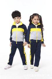 定制幼儿园园服、小学校服