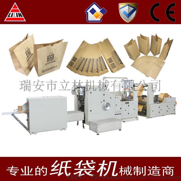 LSB-190全自动高速食品纸袋机 张力控制系统