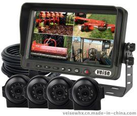 维视 四画面分割显示器农业机械车辆监控系统 收割机 玉米机倒车影像