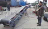 移動升降式輸送機-伸縮皮帶輸送機-爬坡輸送機結構yyz