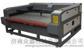 济南众鑫毛绒玩具布料激光切割机ZX-1610