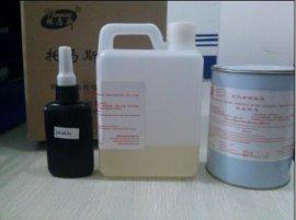 托马斯V0级阻燃耐高温胶(THO4072)