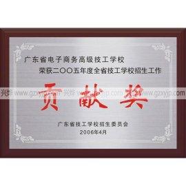 不锈钢腐蚀木奖牌|广东省表大学院校表彰牌匾|广州不锈钢奖牌定制|不锈钢奖牌尺寸|做奖牌厂家