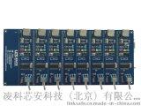 LKT-P3000脱机烧写器