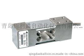大量程可选皮带秤平行梁式传感器 山东称重测力传感器生产厂家