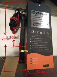 微波设备配件专用,新型微波电源