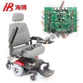 电动轮椅车控制器 轮椅车控制板 轮椅车无刷控制器 电机控制方案