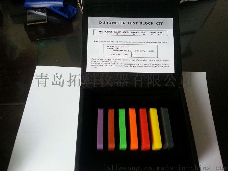 邵氏橡胶硬度计(HT-6510A)
