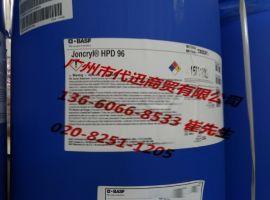 D.BASF德国巴斯夫Joncryl-HPD96水性丙烯酸树脂溶液