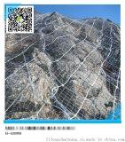 勾花网客土喷浆网客土喷浆网边坡喷播铁丝网价格实惠