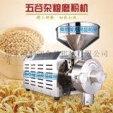 南京旭朗860新款五穀雜糧磨粉機廠家