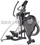 艾必力VST60有氧室内豪华商用多步幅踏步机