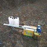 供应双管汽油 脉冲弥雾机果园大棚专用打药机